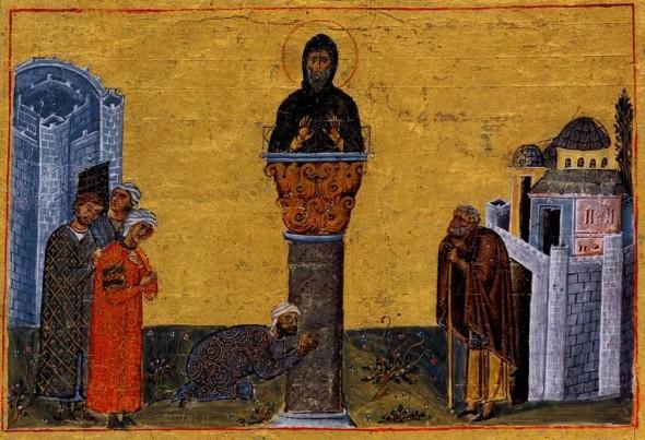Venerable Simeon